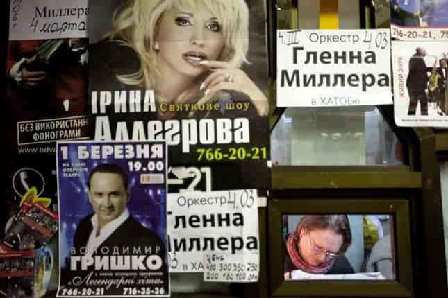 harkov_ukrayna_005-17